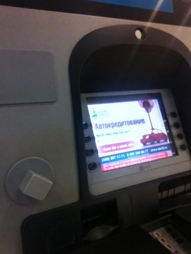 банкомат с камерой для съемки ввода пин-кода